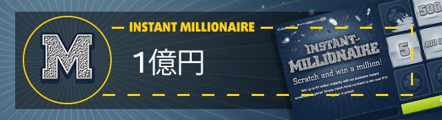 スクラッチカード Instant Millionaire
